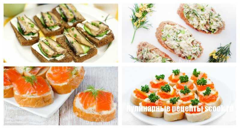 Рецепты бутербродов простые и вкусные