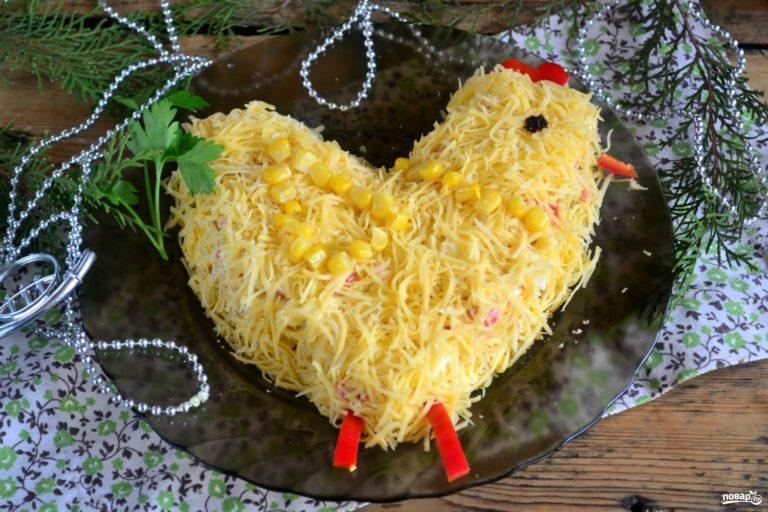 С салат петушок рецепт с курицей и