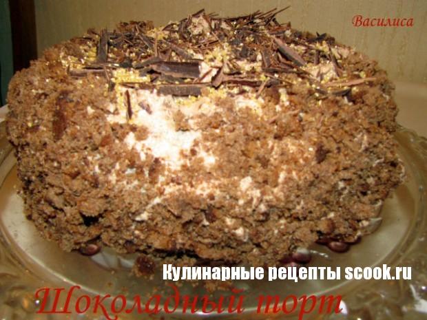 Школадный торт
