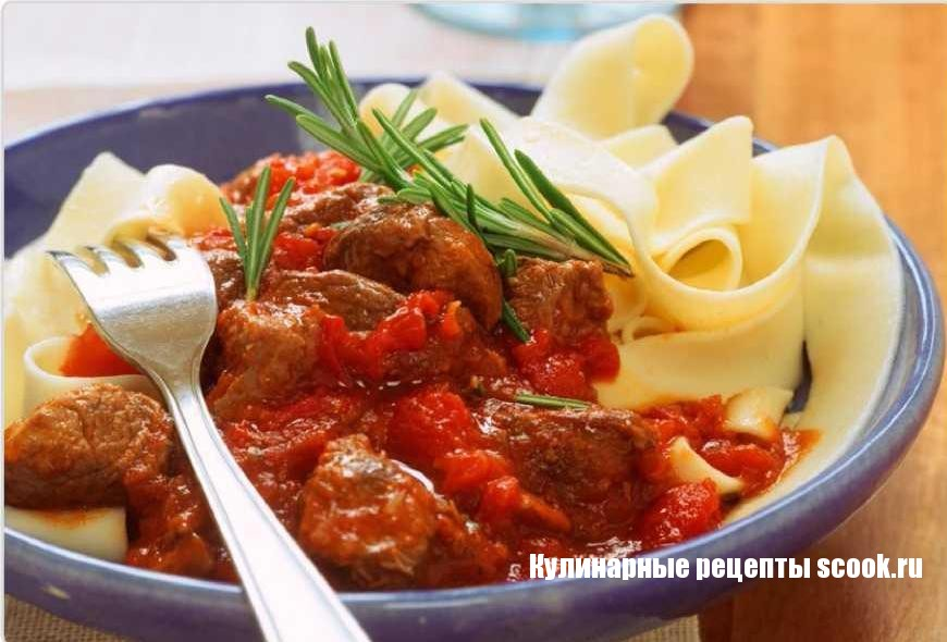 Папарделле с мясным рагу из баранины