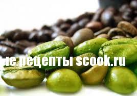 Все о зеленом кофе