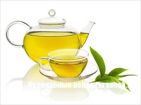 Как правильно заварить зеленый чай