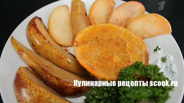 Свиная вырезка с фруктами