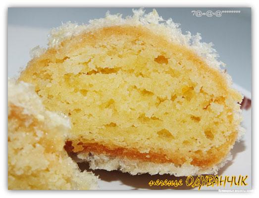печенье Одуванчик