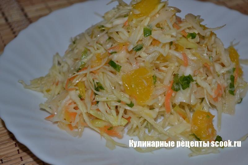 Cалат диетический из капусты и апельсинов
