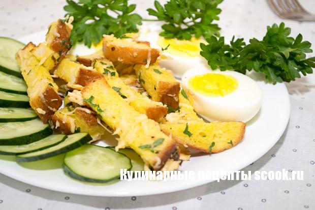 Английский завтрак - яйцо с гренками