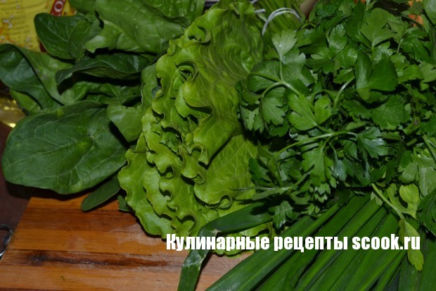 """Салат """"Зеленая грядка"""""""