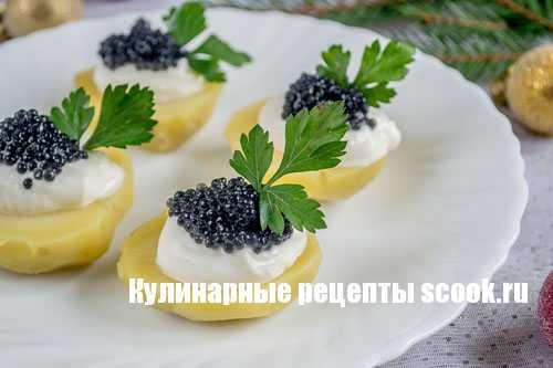 Закуска с черной икрой