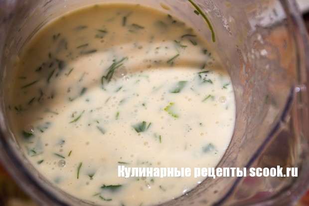 Сырные блинчики с зеленью