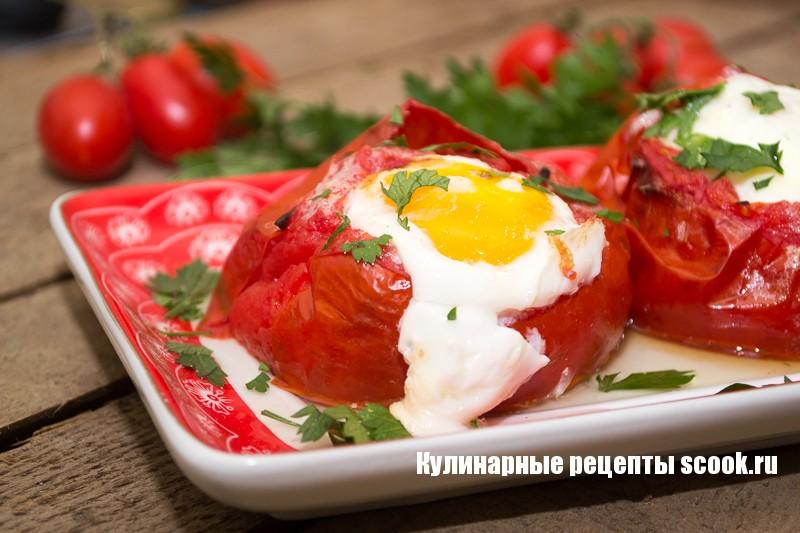 Яичница в помидоре в духовке
