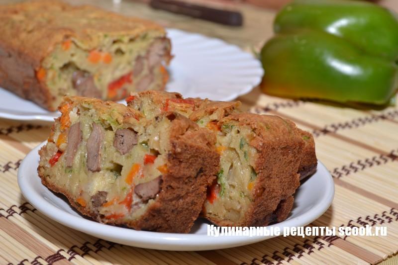 Кекс с куриной печенью и овощами