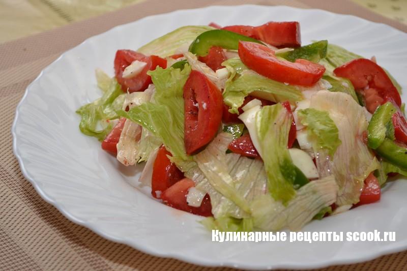 Салат Айсберг с помидорами