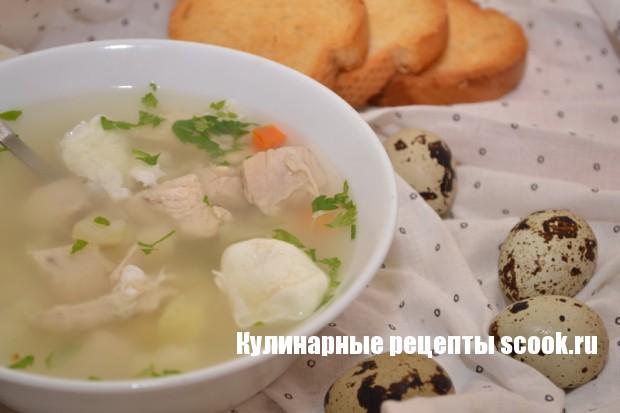 Легкий суп с перепелиными яйцами