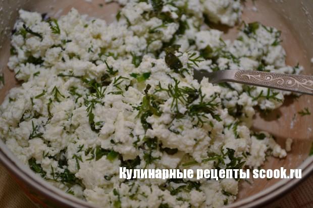Слойки с творогом и шпинатом