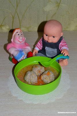"""Тефтельки """"Малыш и Карлсон"""""""