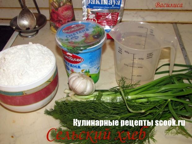 """Салат """"Витаминный"""""""
