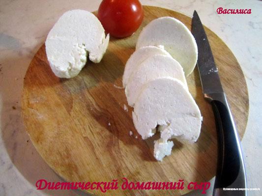 Диетический домашний сыр