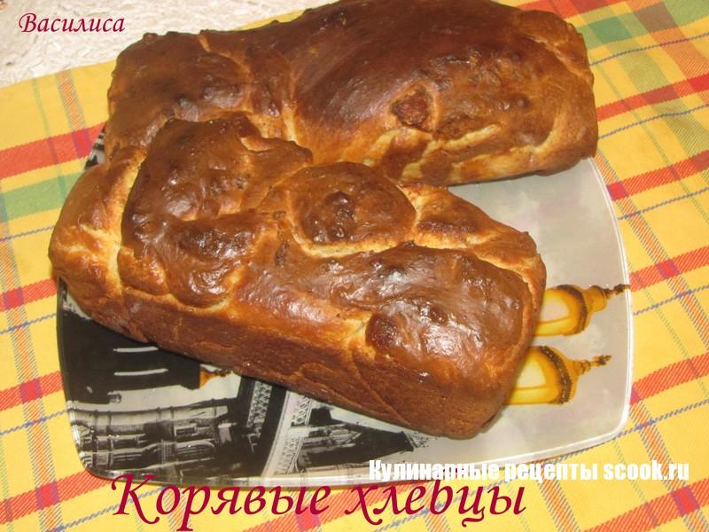 Корявые хлебцы