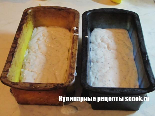 Кавказский хлебушек