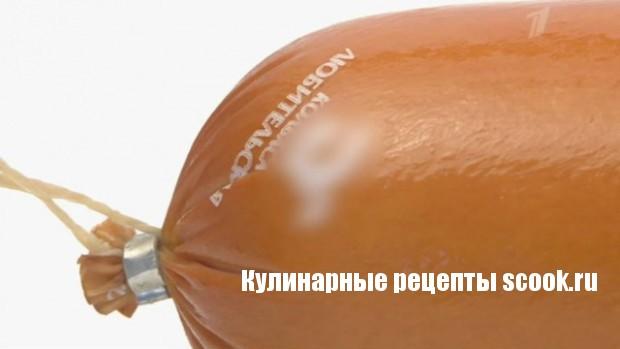 Колбаса «Любительская» от Рублевского мясоперерабатывающего завода