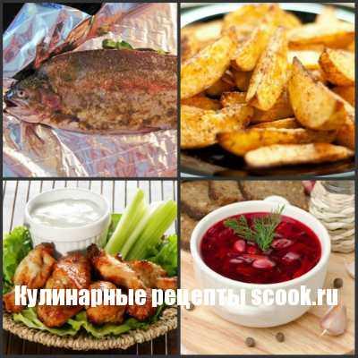 Острые рецепты блюд