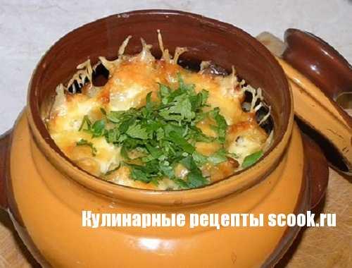 Вареники с картошкой в горшочке