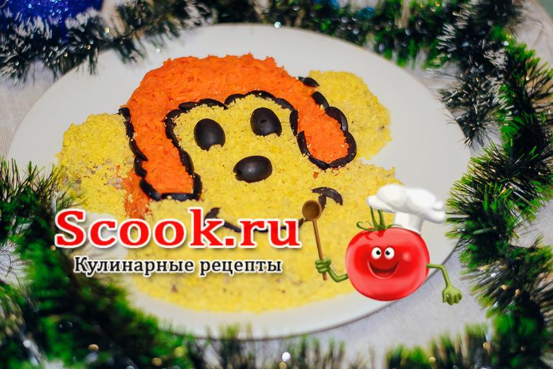 Новогодний салат обезьяна рецепт