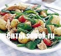 Итальянский салат с фасолью