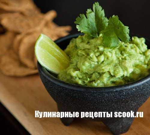 Закуска из авокадо и сельдерея