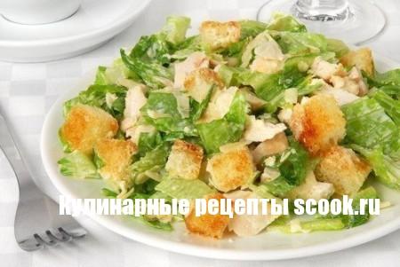 Как приготовить салат