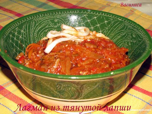 Лагман – узбекский густой суп