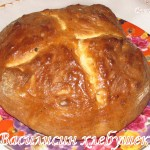Василисин хлебушек