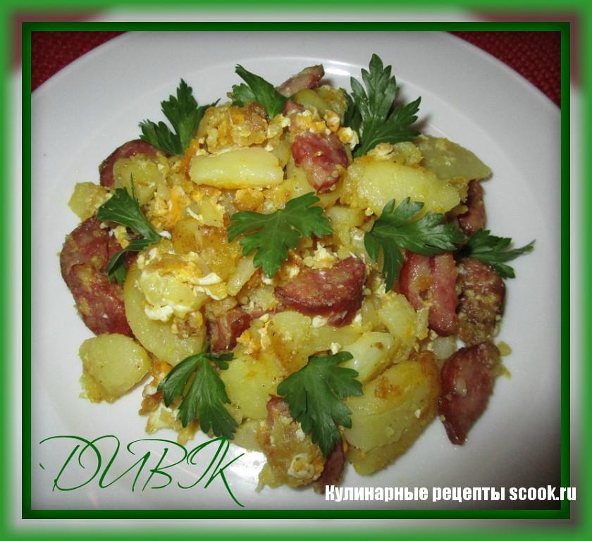 Картошка с копчеными колбасками